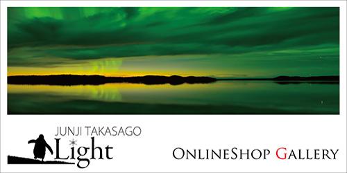 online_takasago
