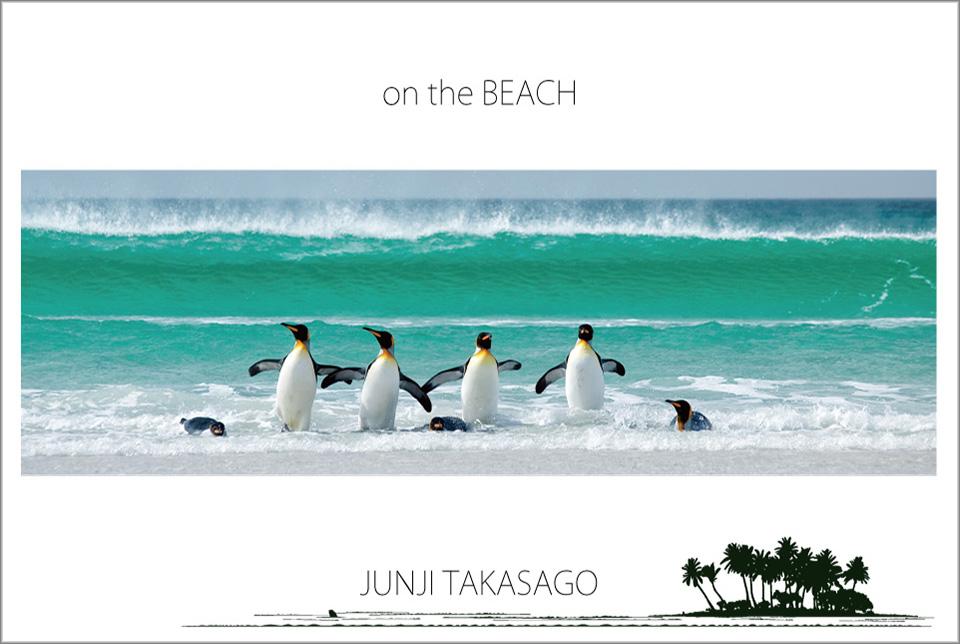 高砂淳二写真展『on the BEACH』