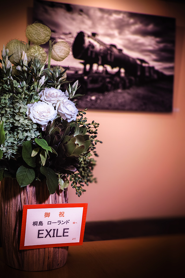 EXILEさまから花が届きました