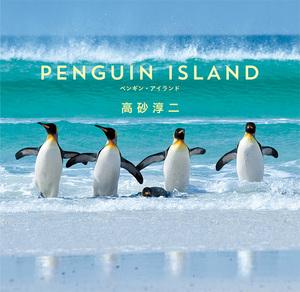 ta_penguin