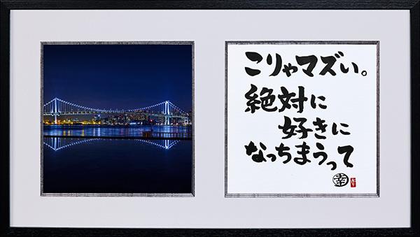 sa_koryamazui