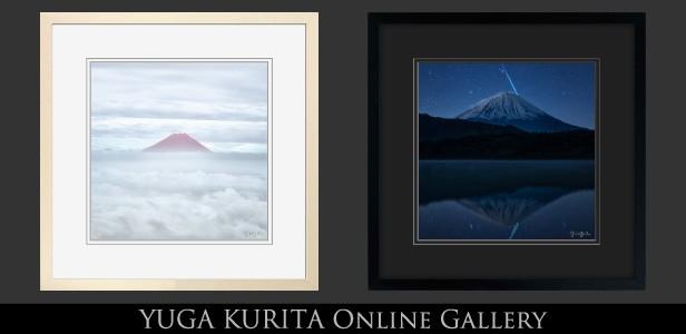 栗田ゆが yuga kurita online gallery island gallery