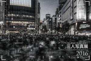DM_tanzawa