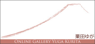 Online Gallery YUGA KURITA