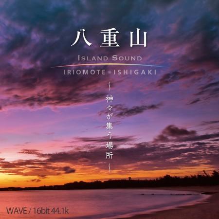 yaeyama_1644