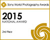 National_award_2nd_place_